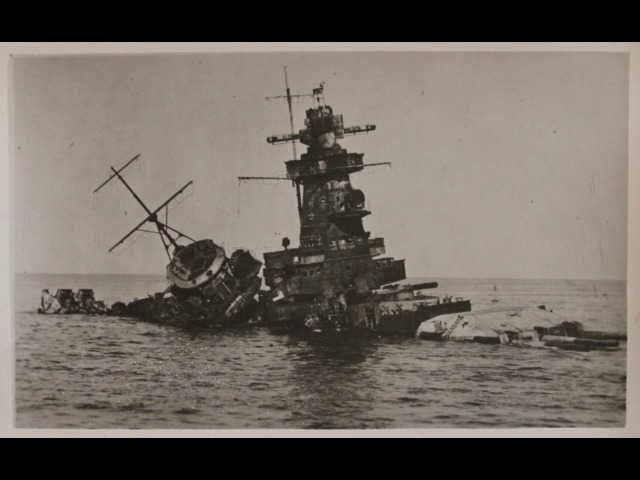 Final moments of the the sinking of the 'Graf Spee' off Montevideo in 1939.